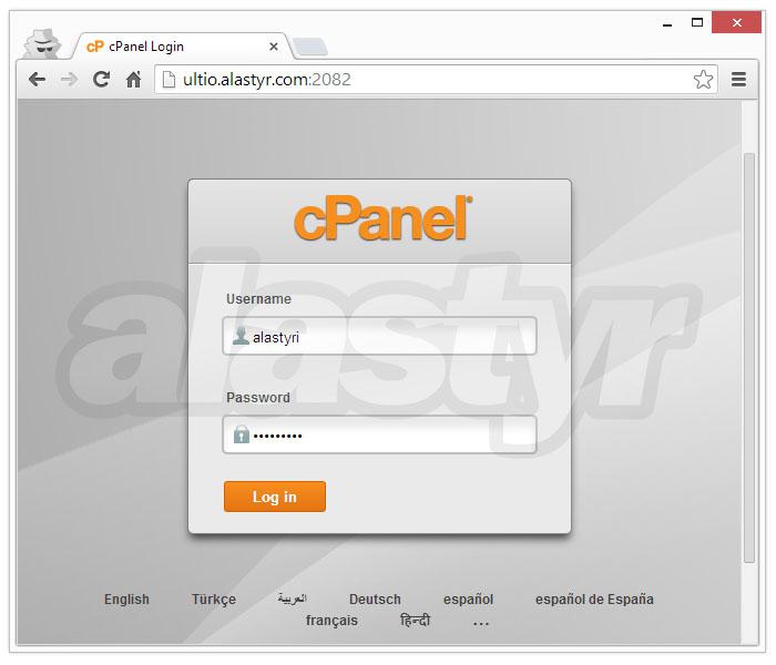 cPanel Giriş Ekranı