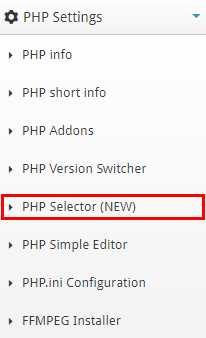 CWP PHP Versiyon Degistirme (1)