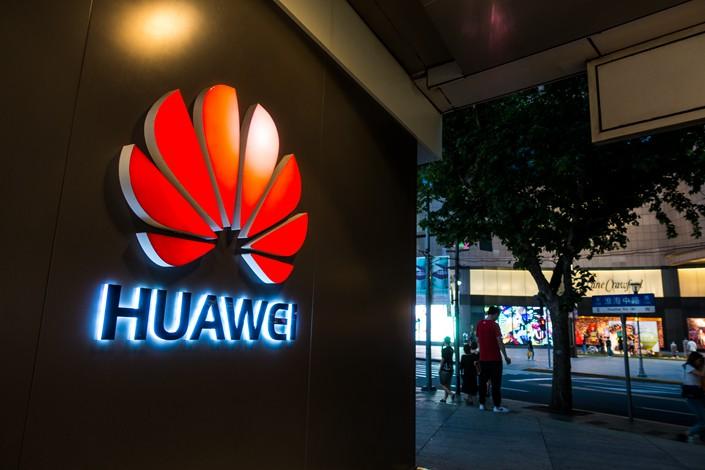 Huawei Türkiye yatırımları