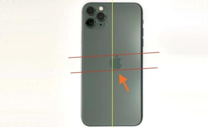 logosu-hatali-basilan-iphone