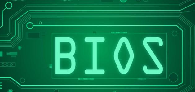 bios-update