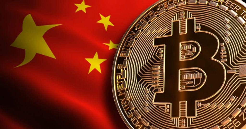 Çin Bitcoin madencilerini kovuyor